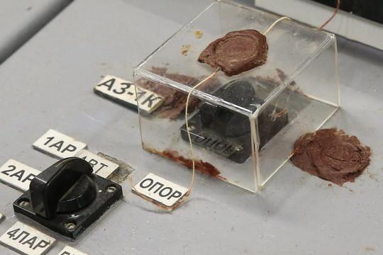 Iganalina Nuclear PP 1.jpg