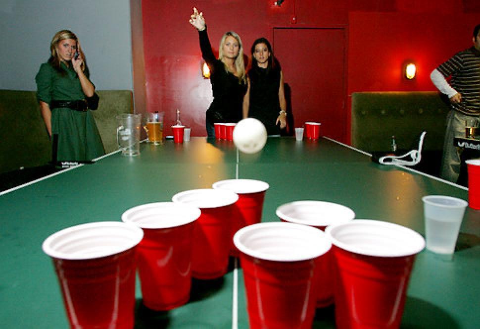 Alaus ping pong