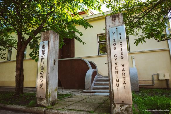 10 Sugihara House, Kaunas, Lithuania.jpg