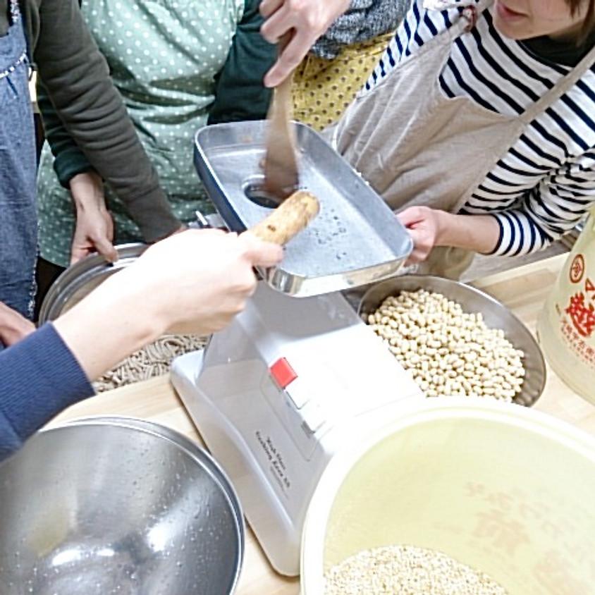 手作り味噌ガッツリ‼