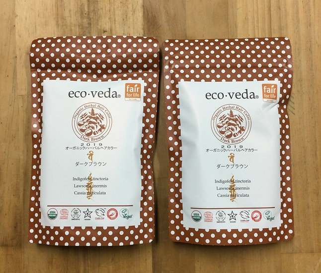 eco・veda/オーガニックハーバルヘアカラー Dark Brown 2パック(送料込み)