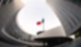 senado-mexico-e1479924992379.png