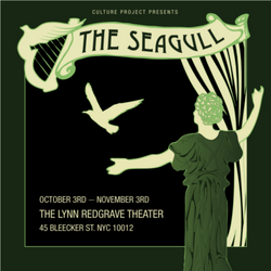 CurrentSeagull.png