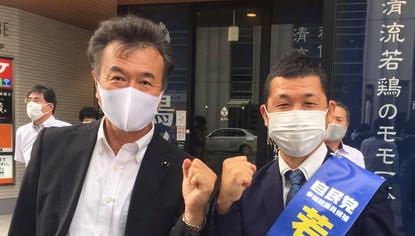 参議院議員静岡選挙区補欠選挙