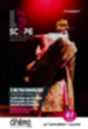 Magazine culturel mensuel