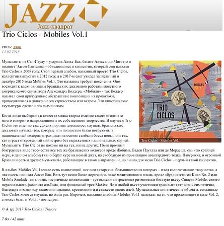 Jazz Quad