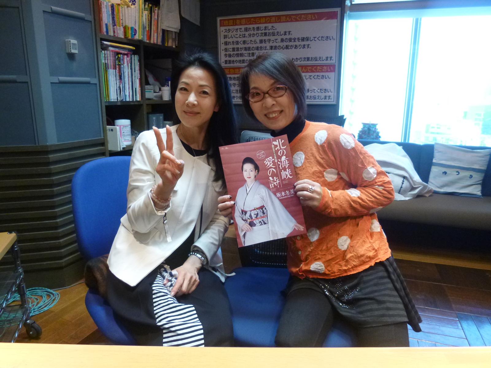 演歌歌手の坂本冬美さんをお迎えしました