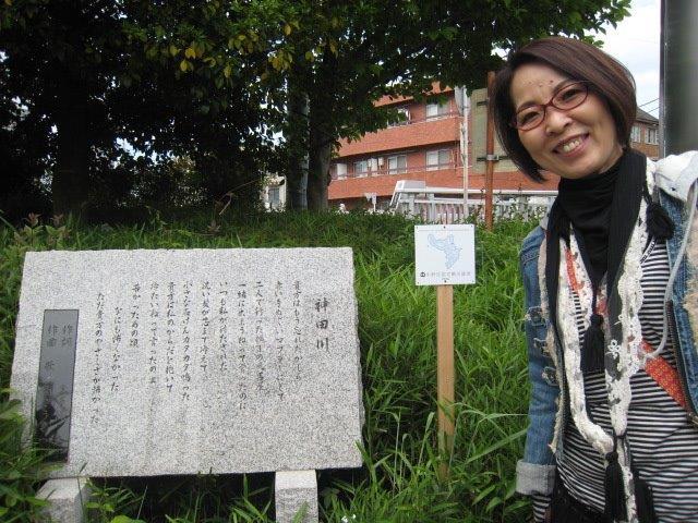 神田川の歌碑