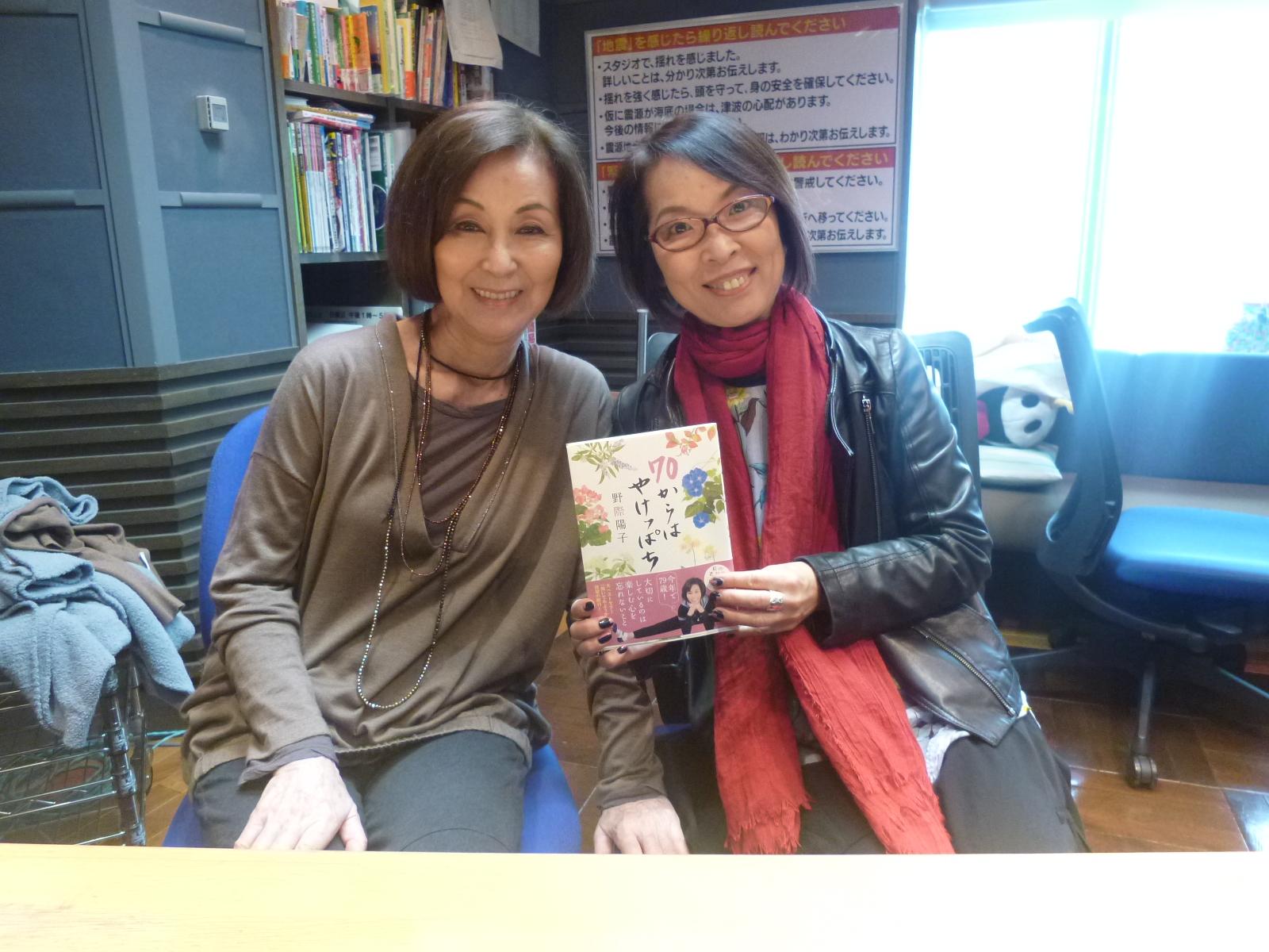 女優の 野際陽子さんをお迎えしました。