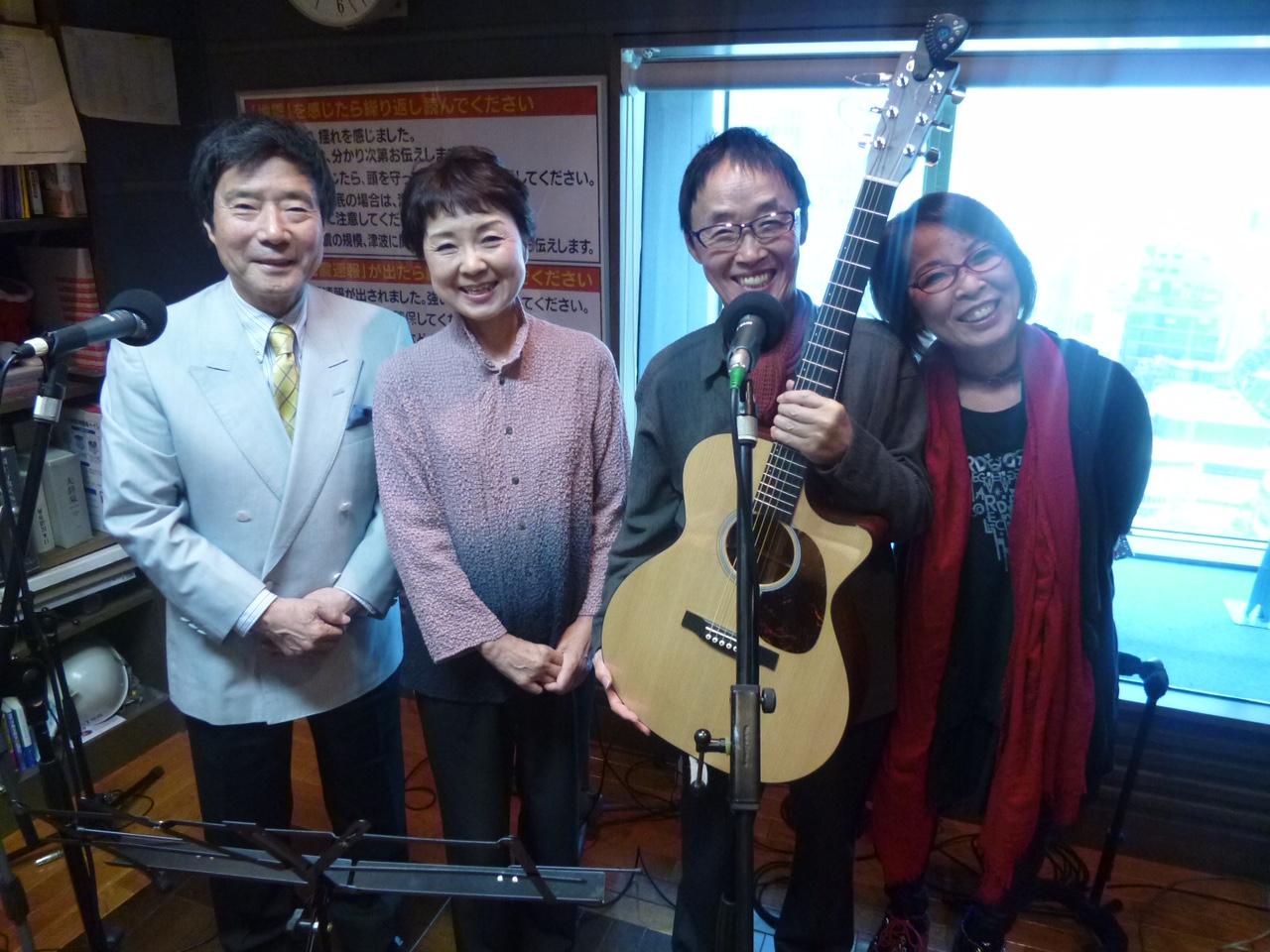 ゲストは、ダ・カーポの 榊原まさとしさんと榊原広子さん