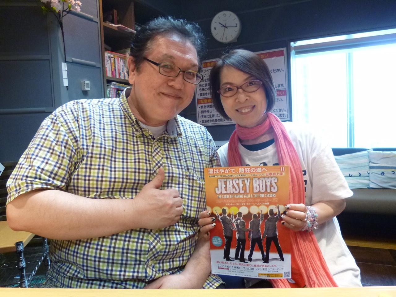 6月2日ゲスト音楽評論家の萩原健太さん