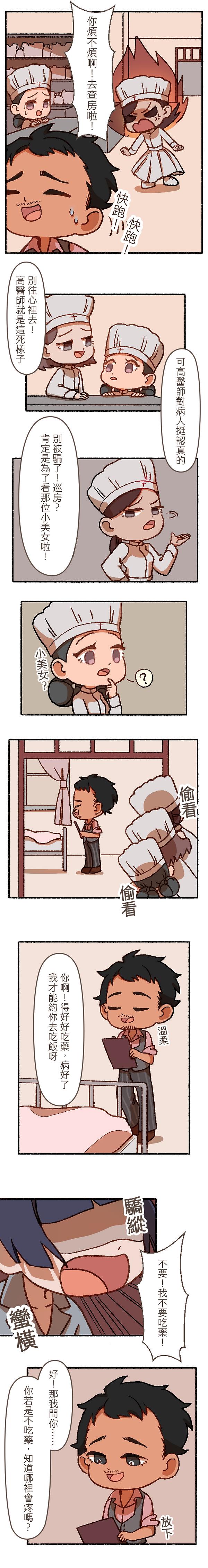 高騰04-2.png