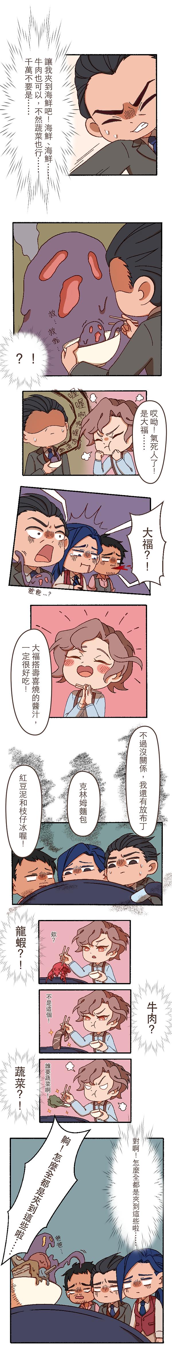 20壽喜燒-4.png