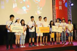 2016臺南39小時拍片競賽