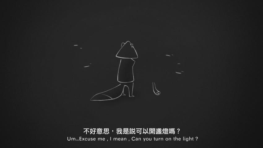 亮暗之間_劇照02