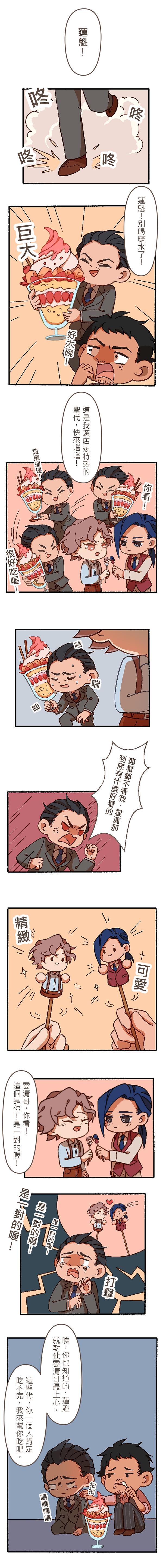 21台博(上)03.png