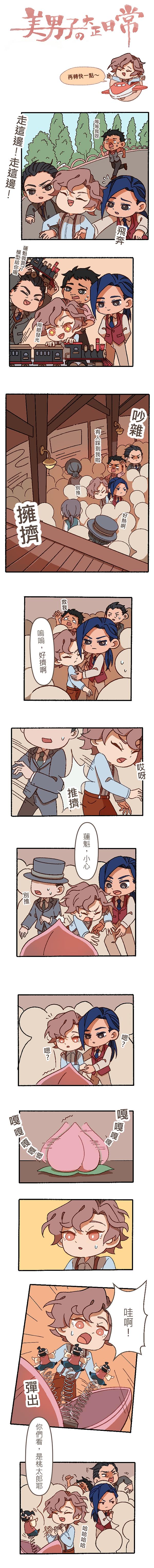 23台博(下)01.png