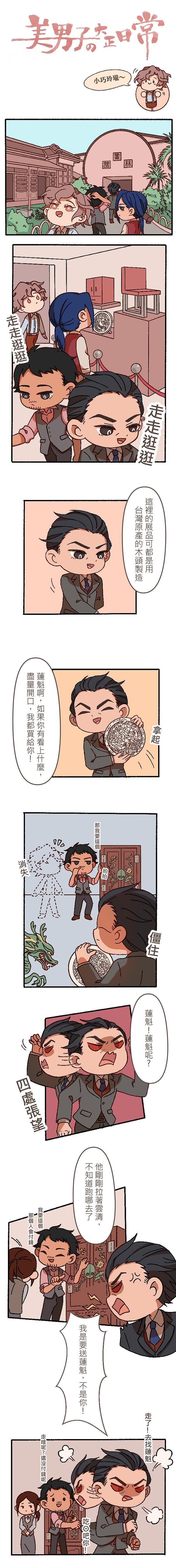 21台博(上)01.png