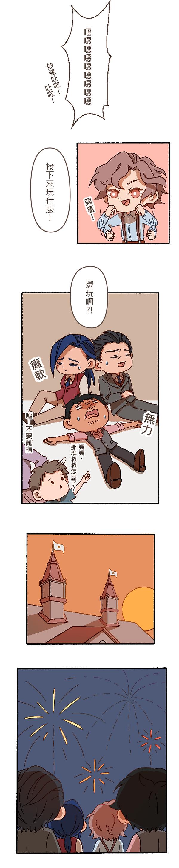 23台博(下)03.png