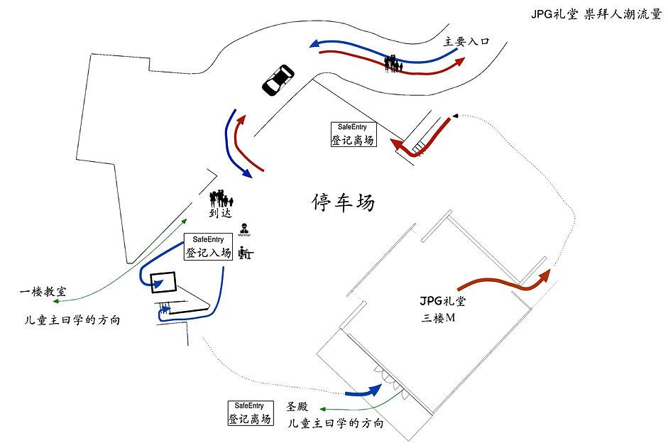 JPG Svc Chinese v2.jpg