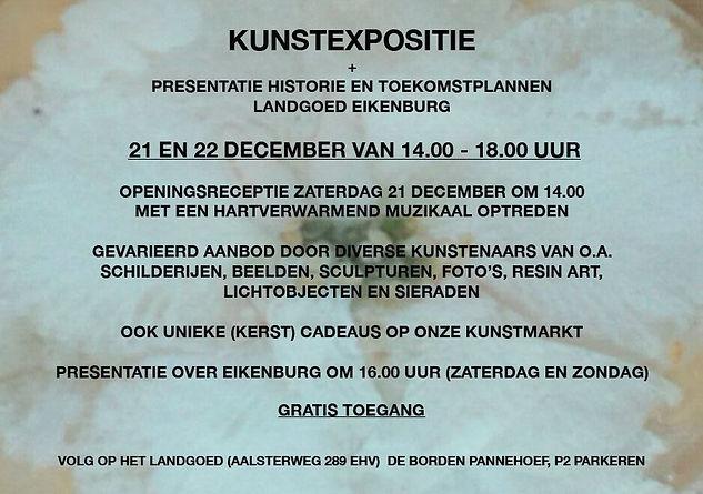 kunstexpositie Eindhoven.JPG
