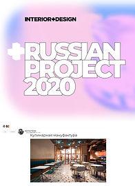 диплом_2020.jpg