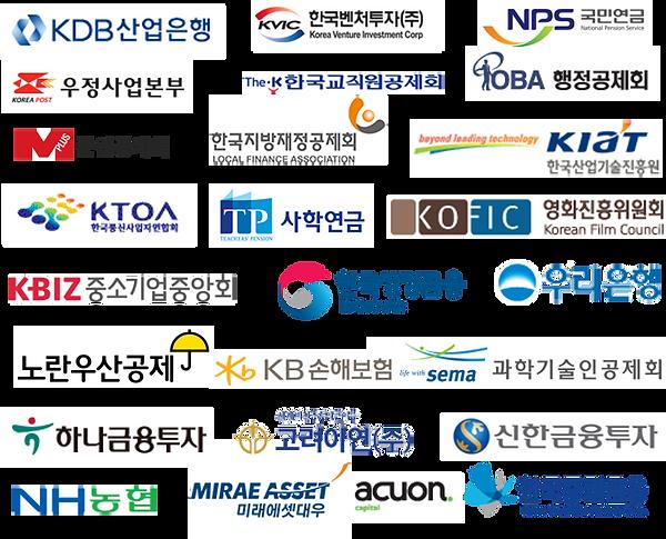 모태펀드, 성장금융, 국민연금 등