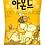 Thumbnail: Honey Butter Almond 35g/Pillow bag