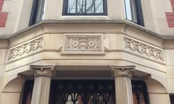 848 CARROLL STREET, BROOKLYN