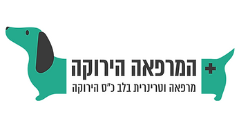 המרפאה הירוקה - לוגו