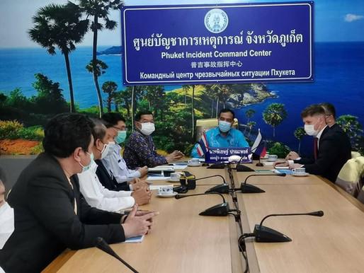กงสุลใหญ่รัฐรัสเซียกระฉับความสัมพันธ์ เชียร์ Phuket Sandbox เตรียมรับนทท.จากรัสเซียอย่างต่อเนื่อง