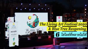The Living Art Festival 2020 & Blue Tree Reopening กับ 6 ไฮไลต์ที่พลาดไม่ได้!!