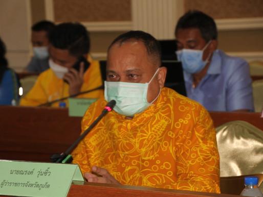 ภูเก็ตสู้ไม่ถ่อยโควิด-19 ติดเชื้อ 200 รายต่อวัน รายได้จาก Phuket Sandbox 1,600 ล้านบาทภายใน 2 เดือน