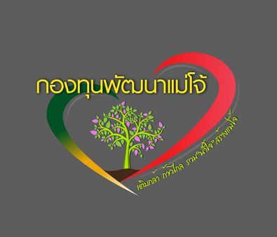 100-logo-04-395x338.jpg