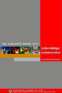 annual-report-sar56-3-230x341.jpg