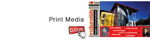 m-graphic-design2.jpg
