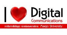 ilove-digitalcomm5-220x114.jpg