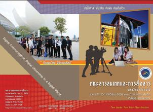 brochure-new.jpg