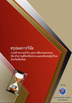 cover04--235x334.jpg