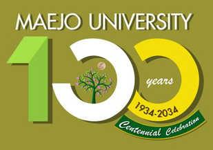 100-logo-02-395x279.jpg