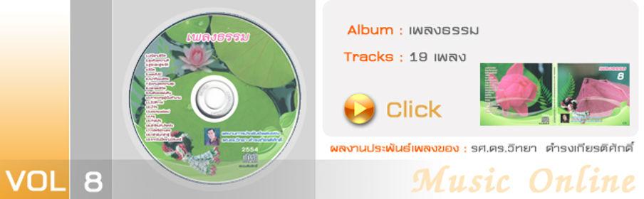 banner_info_08.jpg