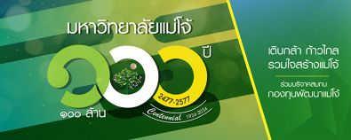 100-logo-01-395x158.jpg