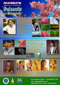 poster4-200x282.jpg
