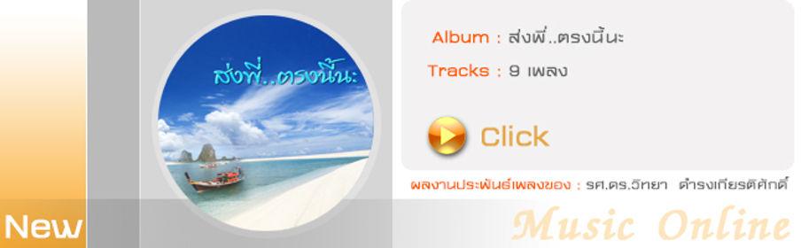banner_info_2558-.jpg