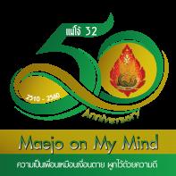 logo50year-197x197.png