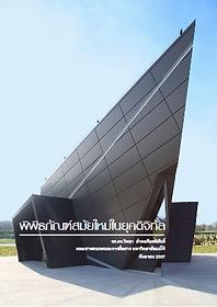 E-Magazine02.png