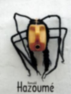 Juin 2005 Affiche de la première exposit