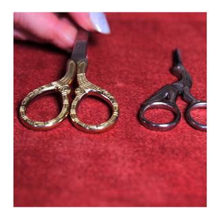 Embroidery scissors.