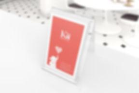 Kii Garden_Appointment card