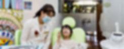 Kii Dental_Photo